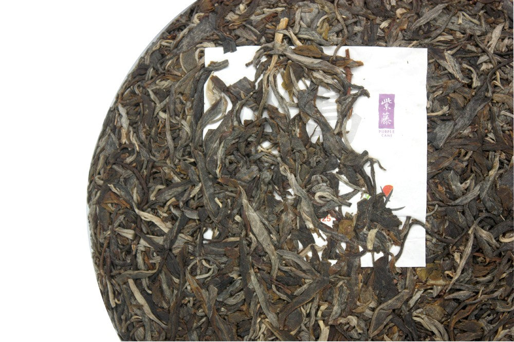 Yun Pin Hao - Bing Dao Green Puer Tea Year 2012 Mengku (±500g)