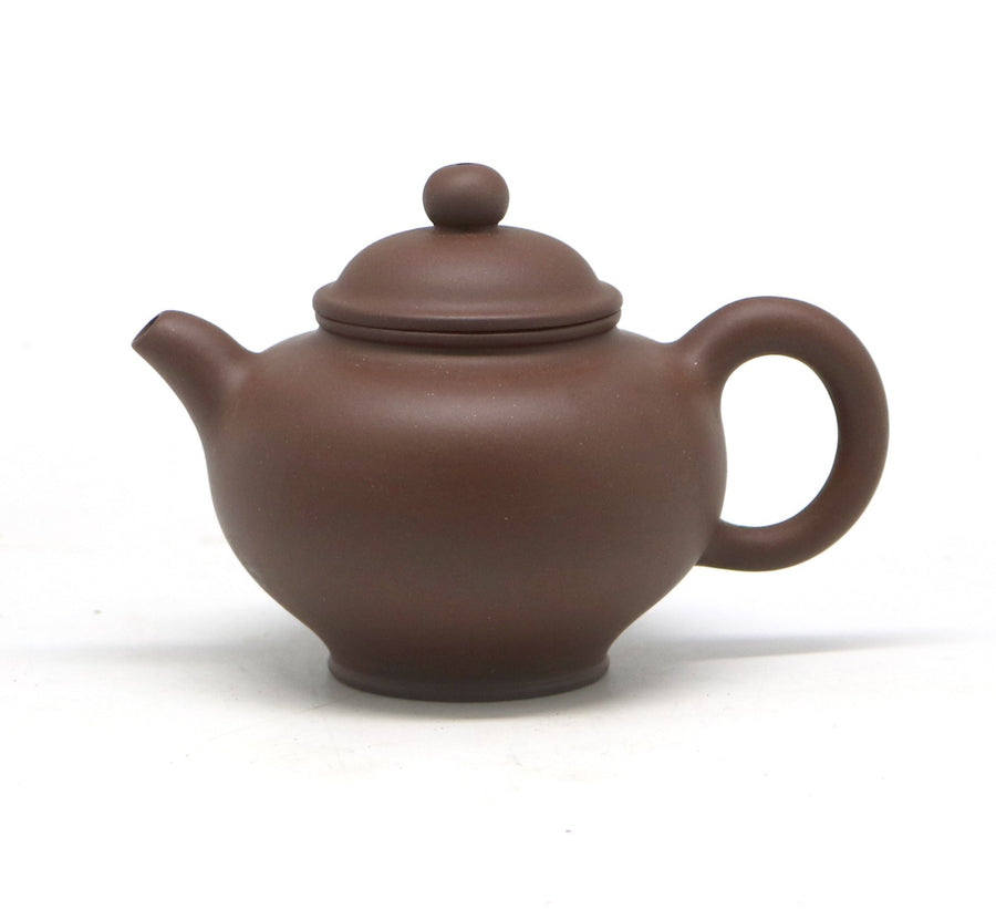 Duo Zhi Purple Clay Teapot