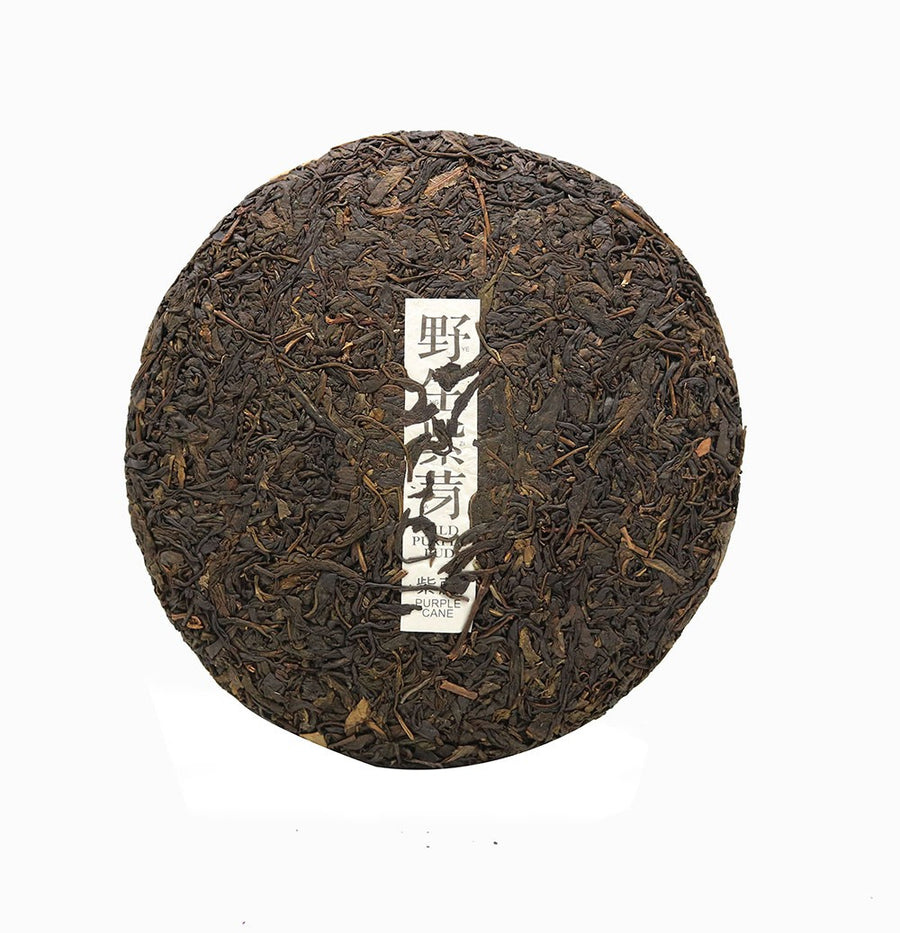 Purple Cane's Ye Sheng Zi Ya Green Puer Tea Year 2018 Yunnan (Stack)