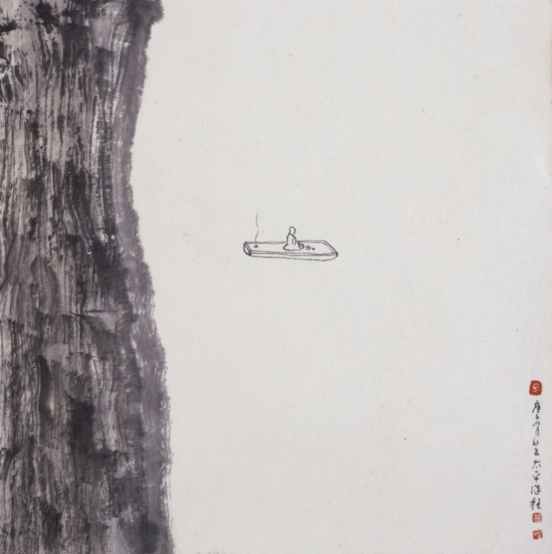 Ven. Master Chi Chern Calligraphy Art Print (Limited) A17 彼岸