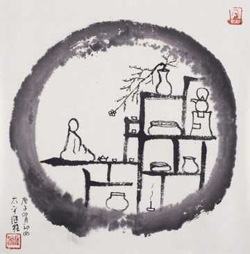 Ven. Master Chi Chern Calligraphy Art Print (Limited) A19 茶禅园