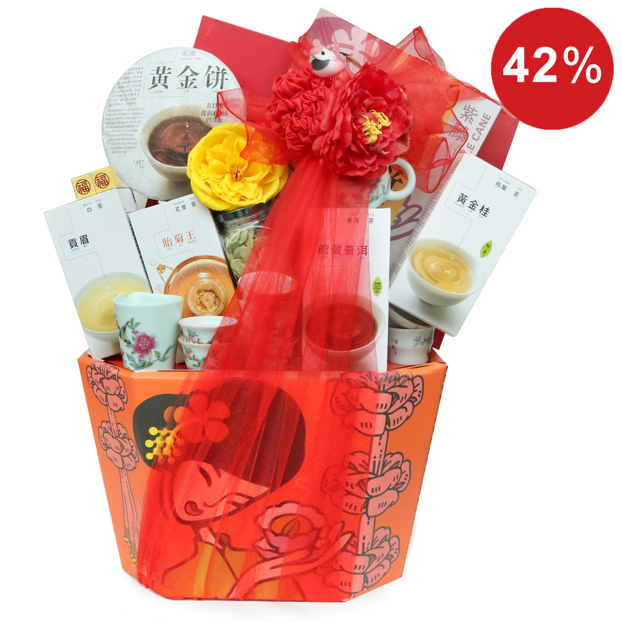 Harmony Blessing Tea Hamper (B)