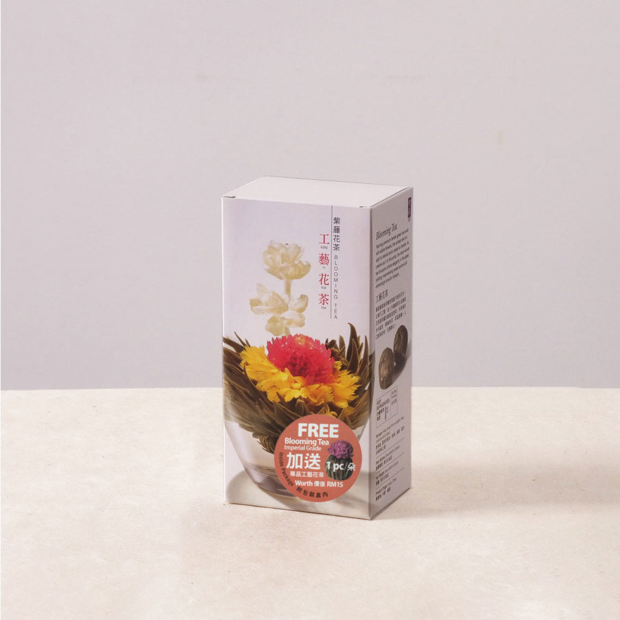 Blooming Tea Flower Scented Tea Fujian Free Imperial Grade (65g)