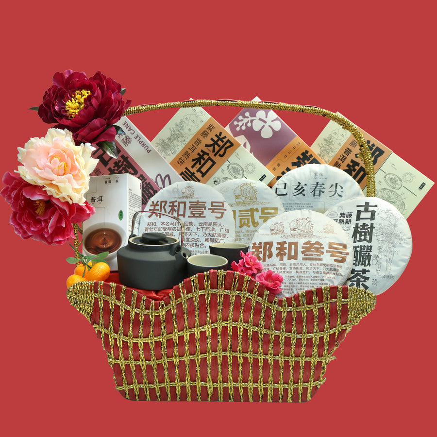 Celebration Gift CNY Tea Hamper