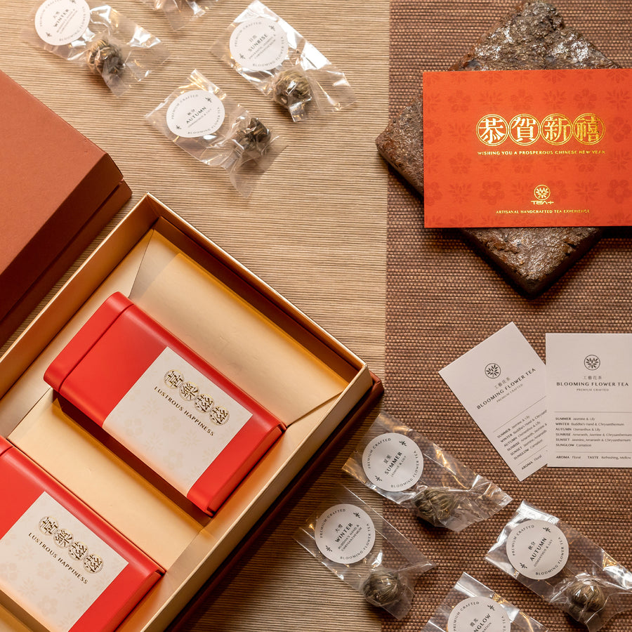 Lustrous Happiness Tea Gift Set by Teapluz