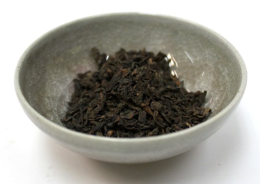 Special Selected Puer Tea Yunnan (100g)