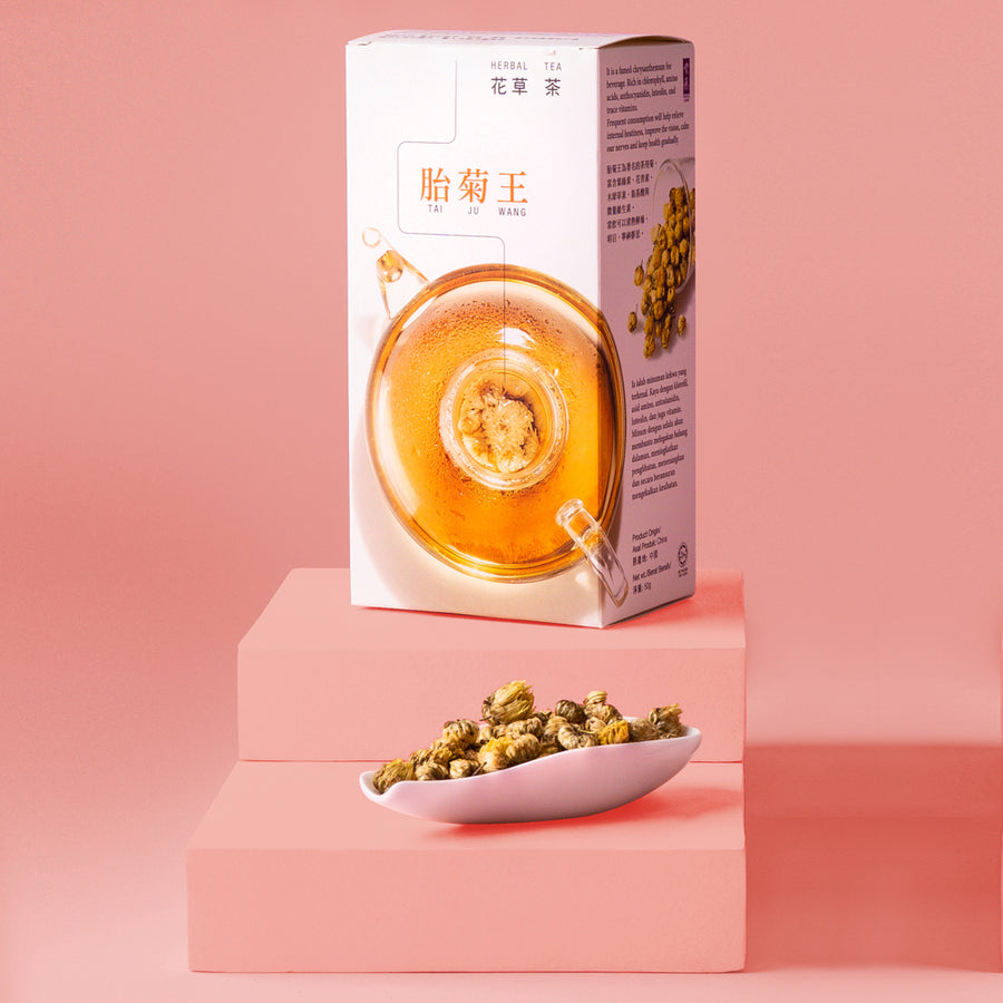 Baby Chrysanthemum Herbal Tea Hangzhou PWP (50g)
