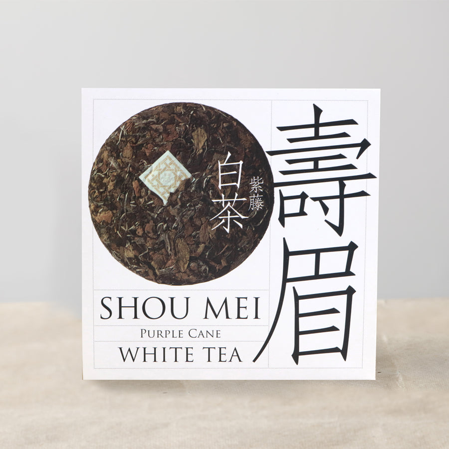 Purple Cane Shou Mei White Tea Year 2018 Fujian (300g)