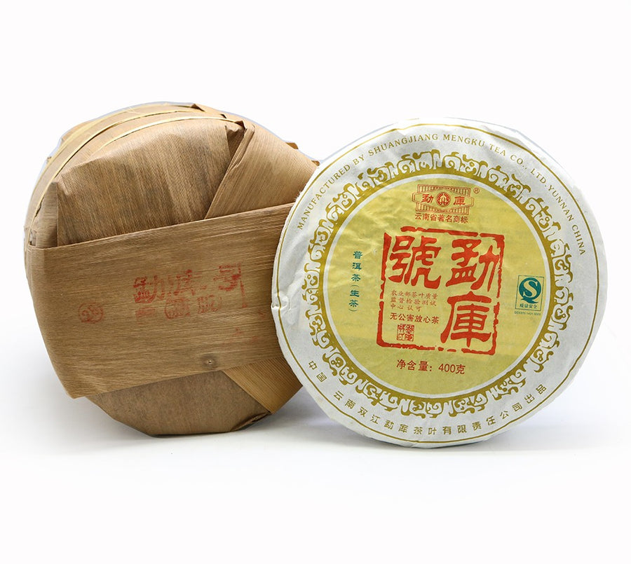 Green Puer Tea Year 2007 Mengku (Stack)