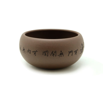 15'The Way Taken Old Clay - Purple Clay Zen Teacup (200cc)