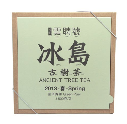 Yun Pin Hao-Bing Dao Green Puer Tea Year 2013 Mengku (±500g)