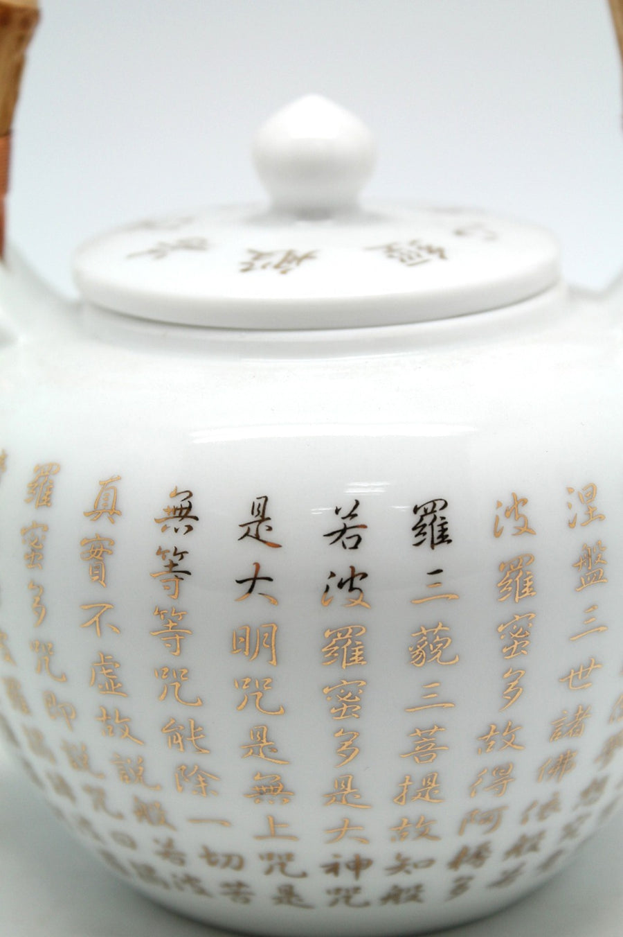 Gold Sutra Overhead Handle Porcelain Teapot (500cc)