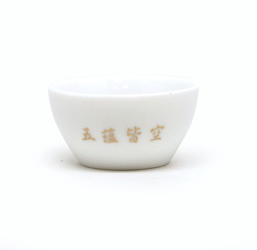 Golden Sutra Tea Cup (50cc) A