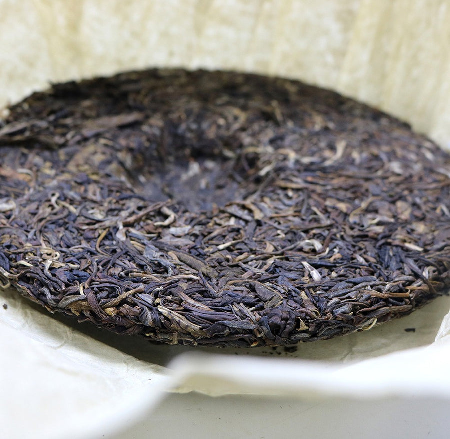 Purple Cane's Qing Yun Pu Green Puer Tea Year 2019 Yunnan - Buy 7pcs Free 1pc