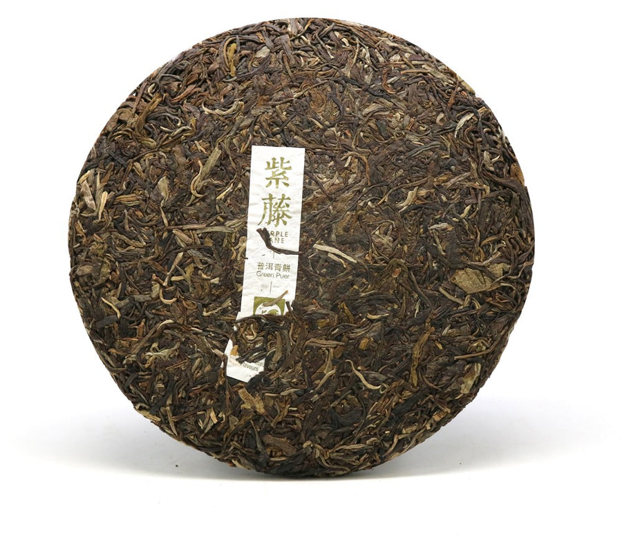 Purple Cane 7542 Green Puer Tea Year 2016 Yunnan (Stack)