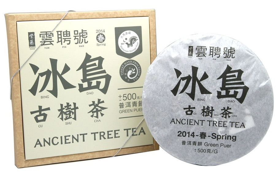 Yun Pin Hao-Bing Dao Green Puer Tea Year 2014 Mengku (±500g)