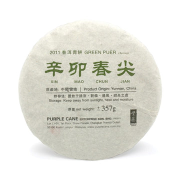 Xin Mao Chun Jian Green Puer Tea Year 2011 Yunnan (±357g)