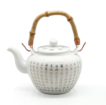 Gold Sutra Overhead  Handle Porcelain Teapot