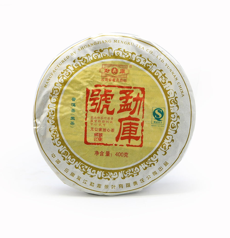 Green Puer Tea Year 2007 Mengku (±400g)