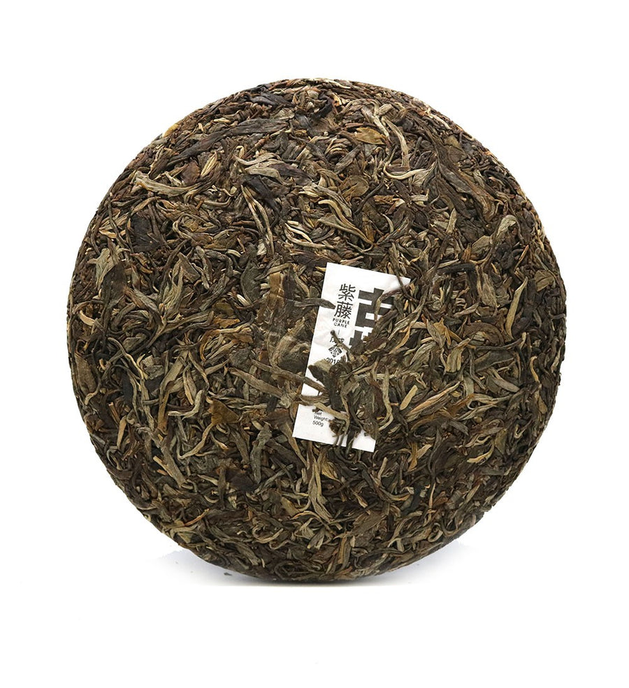 Gu Shu Wang Green Puer Tea Year 2018 Mengku (±500g)