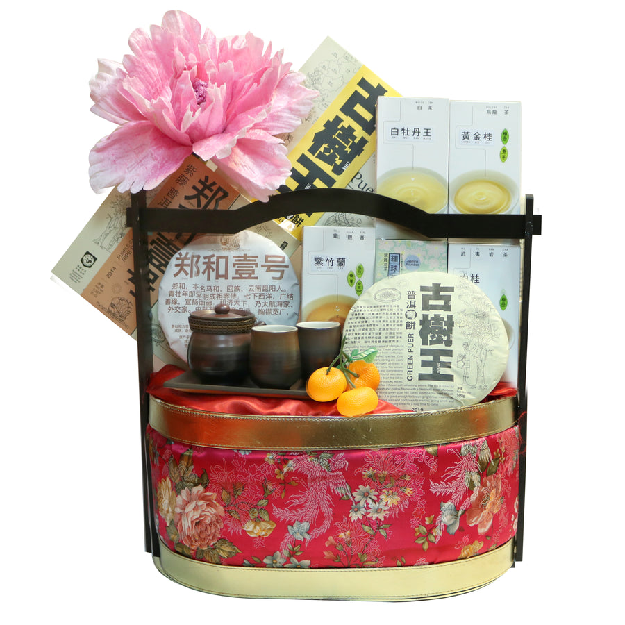 Hopefulness Gift CNY Tea Hamper