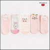 Cute Cotton Cat Ankle Socks - 5Pairs