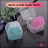 Magic Silicone Facial Brush With Box and Cleansing Pad