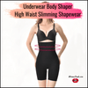 Underwear Body Shaper - High Waist Slimming Shapewear