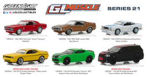GreenLight Muscle Series 21