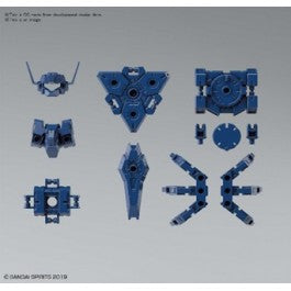 "#23 Rabiot Option Armor For Commander (Navy) ""30 Minute Missions"" Bandai Spirits 30 MM Option"