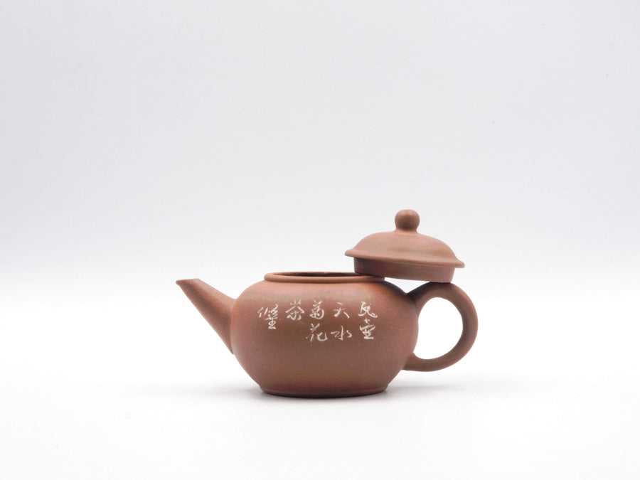 150ml Yixing Teapot 1990s type 1