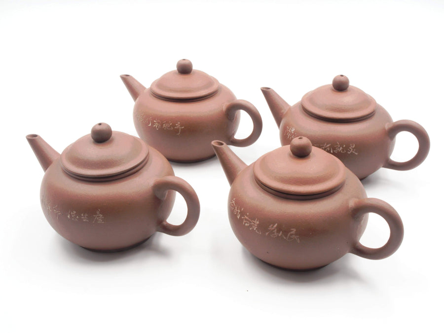 150ml Yixing Teapot 1990s type 3