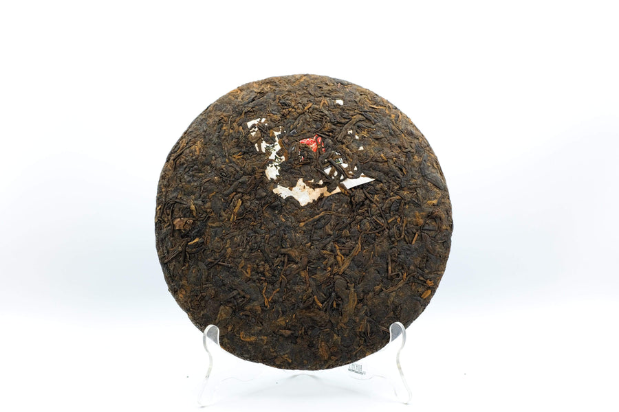 2007 Lao Shu (357g) | Chanting Pines | Simply the finest Chinese Tea & Teaware