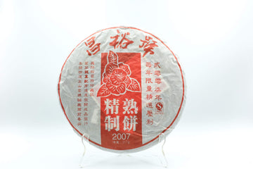 2007 Yiwu Zheng Shan (357g) | Chanting Pines | Simply the finest Chinese Tea & Teaware