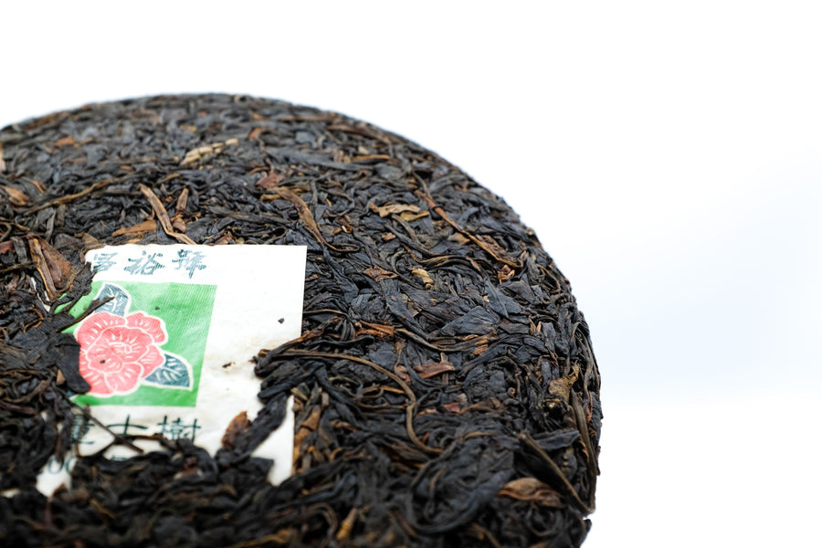 2008 Wu Liang Gu Shu (400g) | Chanting Pines | Simply the finest Chinese Tea & Teaware