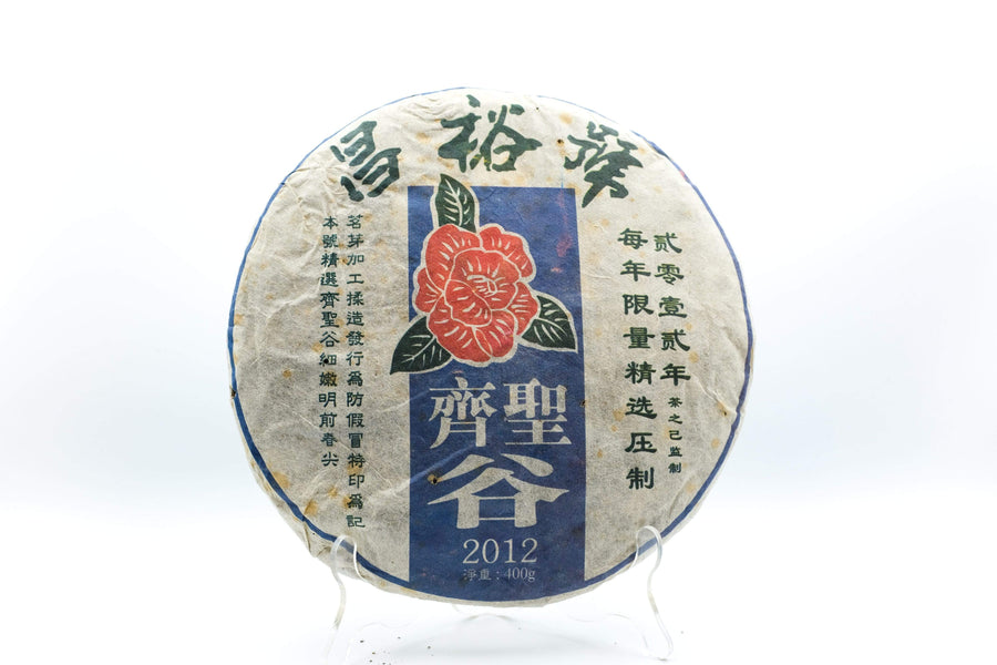 2012 Qi Sheng Gu (400g) | Chanting Pines | Simply the finest Chinese Tea & Teaware