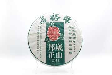 2014 Bang Wei Zheng Shan (400g) | Chanting Pines | Simply the finest Chinese Tea & Teaware