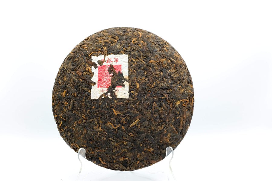 2016 Lao Shu (357g) | Chanting Pines | Simply the finest Chinese Tea & Teaware