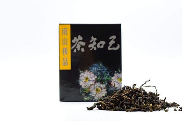2019 Wild Anxi Tieguanyin | Chanting Pines | Simply the finest Chinese Tea & Teaware