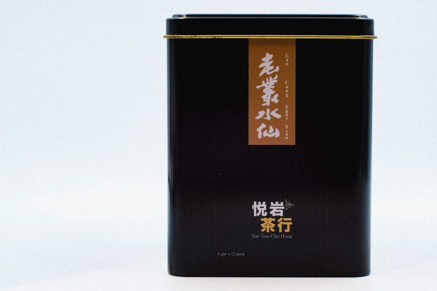Aged Lao Cong Shui Xian | Chanting Pines | Simply the finest Chinese Tea & Teaware