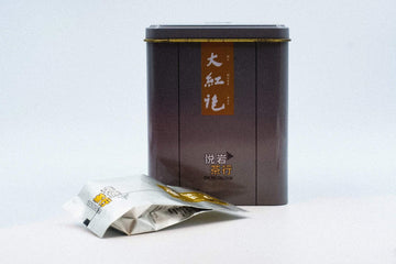 Da Hong Pao - 2015 | Chanting Pines | Simply the finest Chinese Tea & Teaware