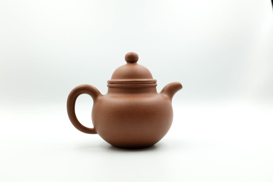 Duo Qiu Teapot - 250ml - Diamond Grade | Chanting Pines | Simply the finest Chinese Tea & Teaware