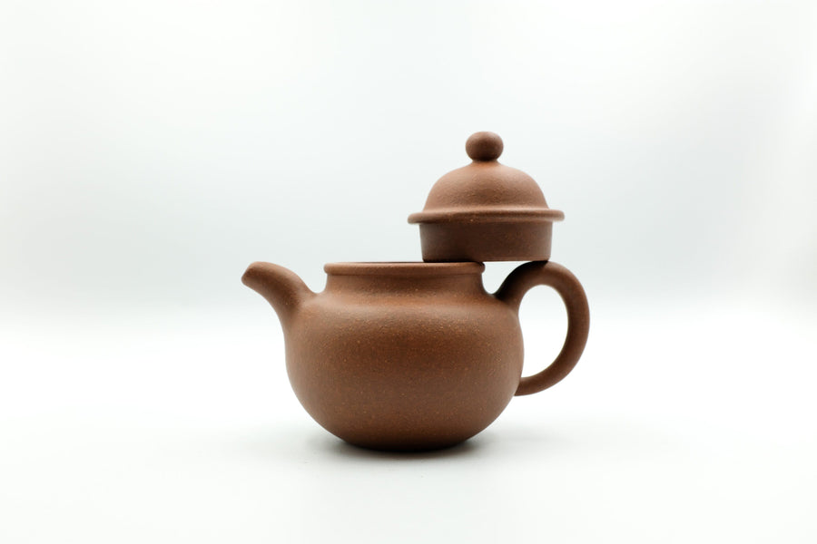 Duo Qiu Teapot - 250ml - Silver Grade | Chanting Pines | Simply the finest Chinese Tea & Teaware