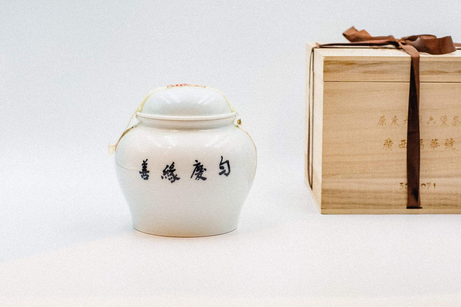 Fu Hua - 1950's | Chanting Pines | Simply the finest Chinese Tea & Teaware
