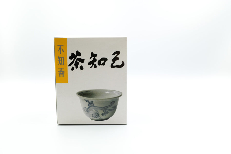 Handmade Bu Zhi Chun | Chanting Pines | Simply the finest Chinese Tea & Teaware
