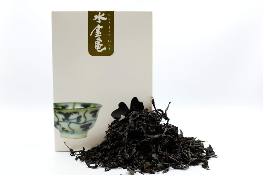 Handmade Shui Jin Gui | Chanting Pines | Simply the finest Chinese Tea & Teaware