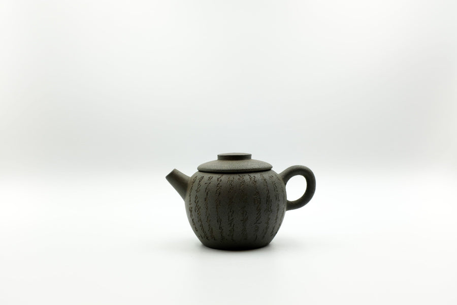 Ju Lun Zhu Teapot (with Heart Sutra) - Qing Dynasty | Chanting Pines | Simply the finest Chinese Tea & Teaware