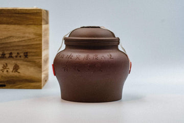 Pu Tian Gong Qing - 1930s | Chanting Pines | Simply the finest Chinese Tea & Teaware