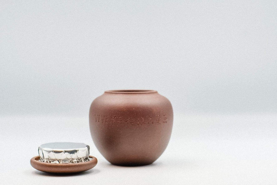 Round Sealed Jar | Chanting Pines | Simply the finest Chinese Tea & Teaware