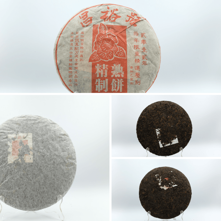 Shou Puerh Sample Pack (4x35g) | Chanting Pines | Simply the finest Chinese Tea & Teaware